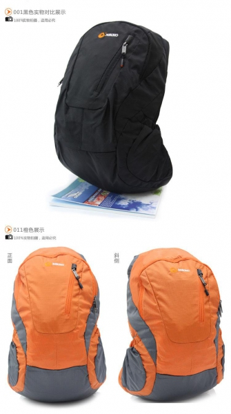 Nikko Day Pack Forester 23l