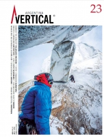 Revista Vertical #23